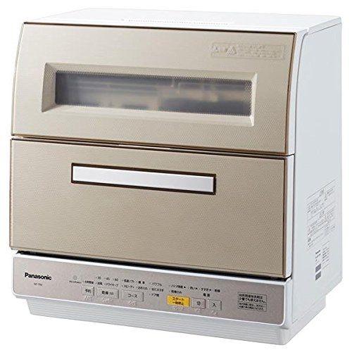 Máy rửa bát Panasonic phù hợp với các gia đình ít người