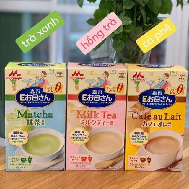 Các vị của sữa Morinaga
