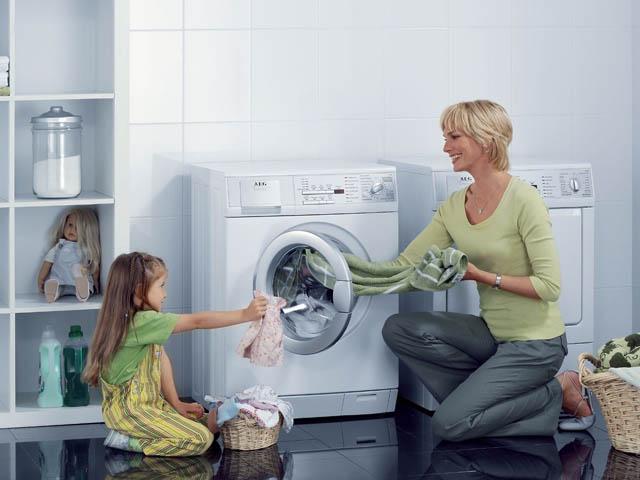 Máy giặt LG có tốt không?