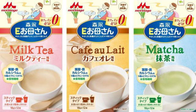 Sữa bầu Morinaga có nên sử dụng không là băn khoăn của nhiều người