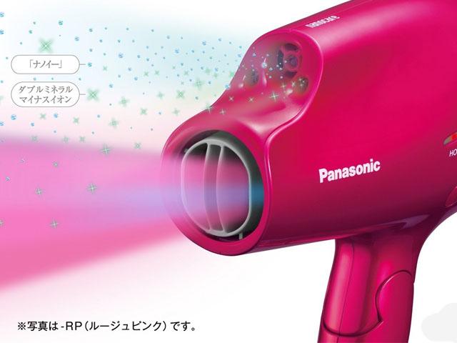 Máy sấy tóc Panasonic