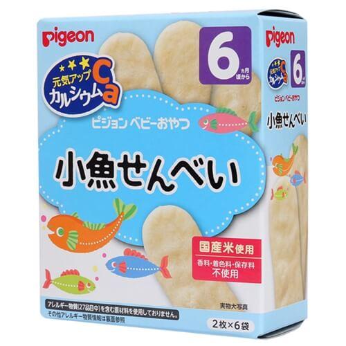 Bánh ăn dặm Pigeon